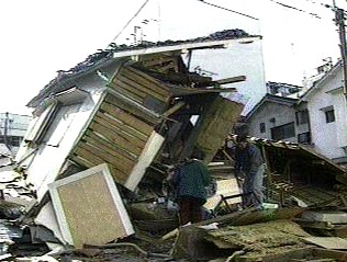Kobe Earthquake Japan